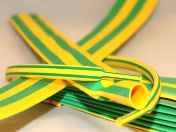 FRS22GG2 gul/grøn